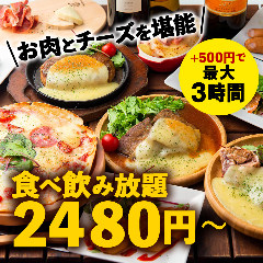 #肉とチーズ GUM 梅田店