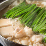 【もつ鍋】しょうゆ味一筋 30余年の伝統の味です