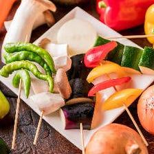 おまかせ野菜串5種