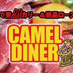 CAMEL DINER 岐阜各務原店