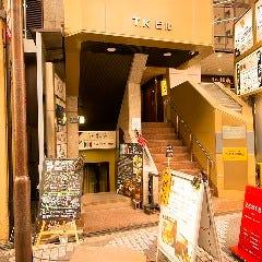 イタリアンダイニング La Promessa ~ラ プロメッサ~ 心斎橋本店