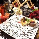 ・■ドルチェプレート■ 誕生日や記念日におすすめ