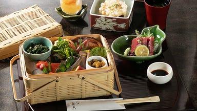 大津魚忠  コースの画像