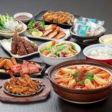 ◆各種ご宴会ご予約受付中!◆