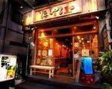 豊洲駅徒歩1分の好立地!皆様のご来店お待ちしてます!