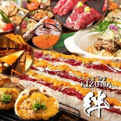 地雞・地酒・地野菜 絆-KIZUNA- 三宮本店