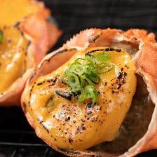 蟹の甲羅味噌焼き