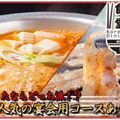 Korean Dining ハラペコ食堂 難波本店