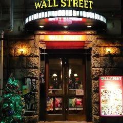 手づくりイタリアン ウォールストリート WALL STREET