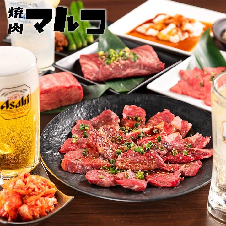 焼肉マルコ 越谷レイクタウン店