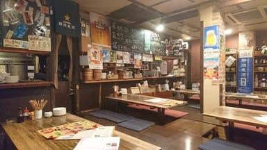 静岡居酒屋 光琳  店内の画像