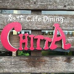 Chitta