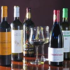 すべてスペイン産のワイン