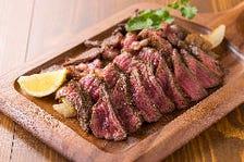 【90分飲み放題付き】牛肉コース7品 5,000円