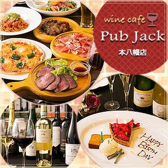 wine cafe Pub Jack 本八幡店 コースの画像