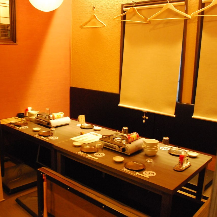 【上質空間】個室完備