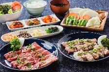 ◆食事会や宴会におすすめのコース