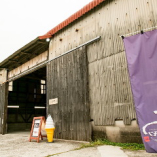 ◆倉庫をリノベーションしたおしゃれな広々空間☆
