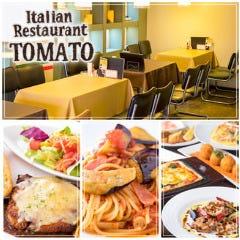 イタリアンレストラン トマト大山店