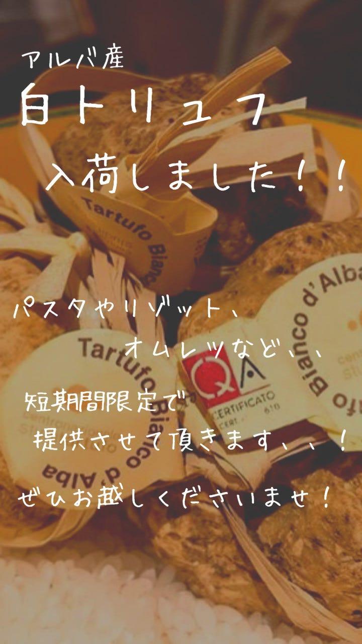 肉ビストロ ランタン 〜Bistro Lantern〜 武蔵小杉