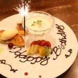 【誕生日や記念日に】メインにランタンハンバーグ+バースデープレート付き