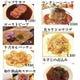 七福牛メニュー 美味しい物を食べて幸せ呼び込みましょう