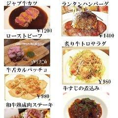 肉ビストロ ランタン ~Bistro Lantern~ 武蔵小杉