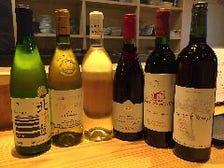 こだわり日本ワイン