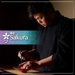 鮨匠 Sakura