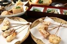 創作串天ぷら中心の充実コース