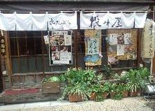 西新宿のど真ん中に下町情緒のお店