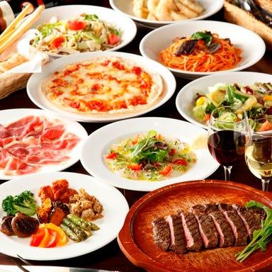Osteria Bar IL FURLO  コースの画像