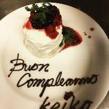 お誕生日やウエディングケーキなどもご用意いたします