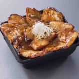 北海道豚丼松【ロース肉8枚】 1,609円