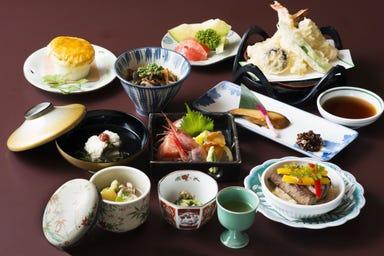 金沢味食亭 よし久  メニューの画像