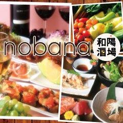 nobana