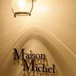 《Maison Michel》新富町から徒歩2分のアクセス良好。
