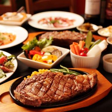 ステーキ&ワイン Bambu[バンブゥ] 二子新地店 コースの画像