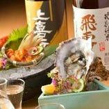 宮城の旬!岩牡蠣とホヤご賞味ください!