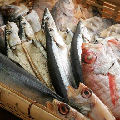 大衆魚食堂 幸村 市ケ谷店 こだわりの画像