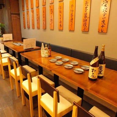 大衆魚食堂 幸村 市ケ谷店 コースの画像