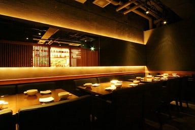 金の和食 京都嵐山 まろまろ 本店  店内の画像