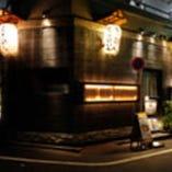 駅近1分、裏恵比寿に佇む、京都嵐山の風情漂う外観