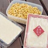 ◆美山産大豆ゆば『ゆば豆腐』◆【【南丹市美山町】】