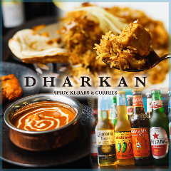 DHARKAN(ダルカン)の画像
