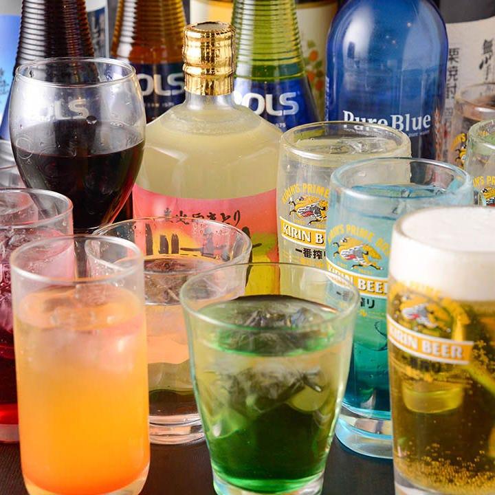 定番のお酒、サワー、カクテル、ソフトドリンクも多数!200種以上の品揃え『飲み放題コース』宴会