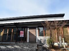 焼肉家蔵 松井山手店