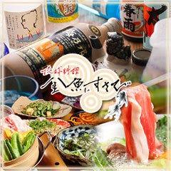 金魚すさび KiKi京橋店