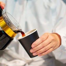 ★こだわりのコーヒー