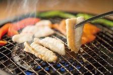 ◆当店名物 魚の「しゃぶ焼」